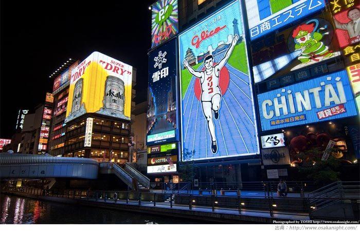 大阪都構想のマーケティング
