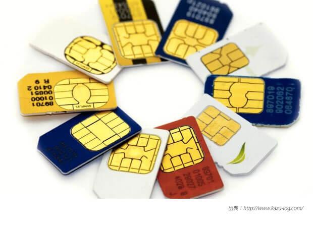 経営者のための格安SIM講座【嘘】