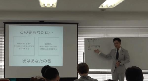 【11月9日(木)まで】東京近郊のアナタ、このプログラムに参加しない?